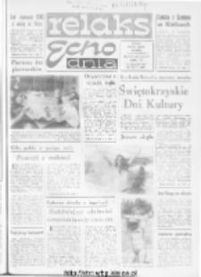"Echo Dnia : dziennik RSW ""Prasa-Książka-Ruch"" 1984, R.14, nr 178"