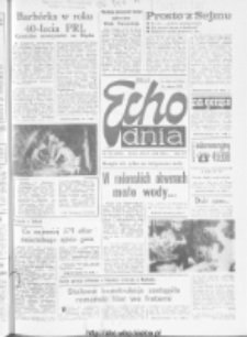 "Echo Dnia : dziennik RSW ""Prasa-Książka-Ruch"" 1984, R.14, nr 239"