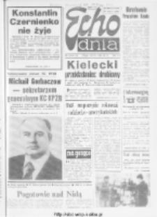 "Echo Dnia : dziennik RSW ""Prasa-Książka-Ruch"" 1985 R.15, nr 50"