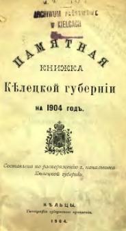 Pamjatnaja Knižka Keleckoj Gubernii na 1904 god