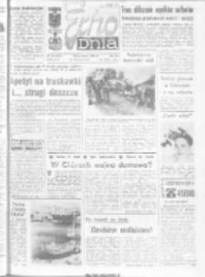 "Echo Dnia : dziennik RSW ""Prasa-Książka-Ruch"" 1989 R.19, nr 109"