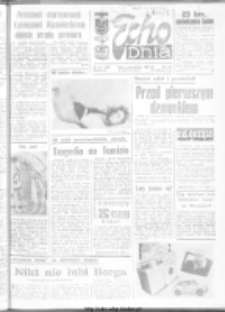 "Echo Dnia : dziennik RSW ""Prasa-Książka-Ruch"" 1989 R.19, nr 161"