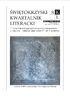 Świętokrzyski Kwartalnik Literacki, 2018, nr 1-4 (59-62)