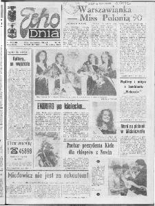 "Echo Dnia : dziennik RSW ""Prasa-Książka-Ruch"" 1990 R.20, nr 107"