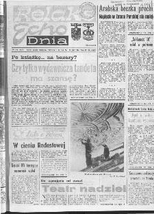"Echo Dnia : dziennik RSW ""Prasa-Książka-Ruch"" 1990 R.20, nr 155"