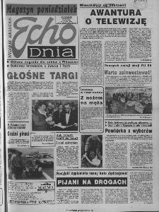 Echo Dnia 1994, R.24, nr 251