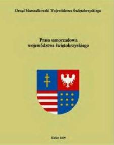 Prasa samorządowa województwa świętokrzyskiego. Katalog wystawy ze zbiorów Wojewódzkiej Biblioteki Publicznej