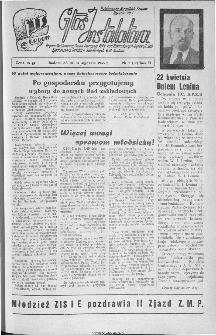 Głos Instalatora : organ Podstawowej Organ.[izacji] Partyjnej PZPR, Rad Zakładowych, Dyrekcji i ZMP Zjednoczenia Instalacji Sanitarnych B.M. Radom, 1945, nr 2(17)