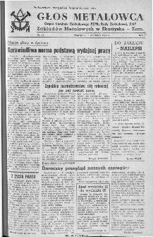 Głos Metalowca : organ Komitetu Zakładowego PZPR, Rady Zakładowej, ZMP Zakładów Metalowych w Skarżysku-Kamiennej, 1953, nr 21
