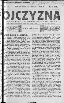 Ojczyzna : tygodnik oświatowo-społeczny dla wszystkich, 1925, nr 12