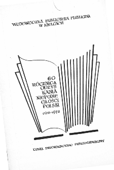 60 Rocznica Odzyskania Niepodległości Polski 1918-1978