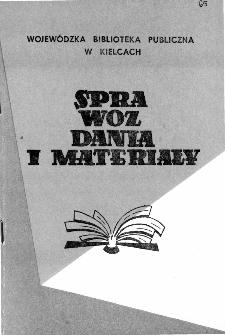 Sprawozdania i materiały Wojewódzkiej Biblioteki Publicznej w Kielcach 1991