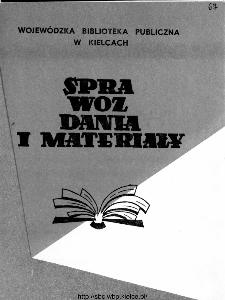 Sprawozdania i materiały Wojewódzkiej Biblioteki Publicznej w Kielcach 1992