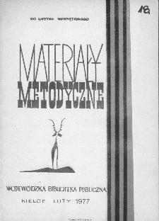Materiały Instrykcyjno-Metodyczne 1977 (luty)
