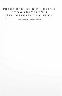 Symbole i atrybuty antyczne w ekslibrisie : wystawa z kolekcji Erberów