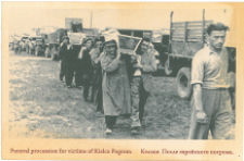 Funeral procession for victims of Kielce Pogrom