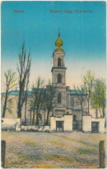 Kielce. Kościół Świętego Wojciecha.