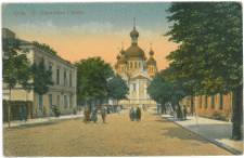 Kielce. Ulica Mickiewicza i Sobór.
