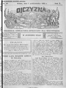 Ojczyzna : tygodnik oświatowo-społeczny dla wszystkich, 1922, nr 40