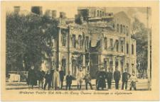 Królestwo Polskie rok 1914-16, ruiny dworca kolejowego w Sędziszowie.