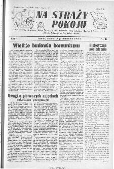 Na Straży Pokoju : organ Komitetu Fabrycznego Polskiej Zjednoczonej Partii Robotniczej, Rady Zakładowej, Dyrekcji i Zarządu ZMP Zakładów Metalowych im. gen. Waltera, Radom, 1953, nr 33
