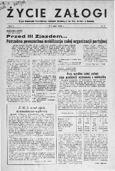 Życie Załogi : organ Samorządu Robotniczego Zakładów Metalowych im. Gen. Waltera w Radomiu, 1958, nr 2