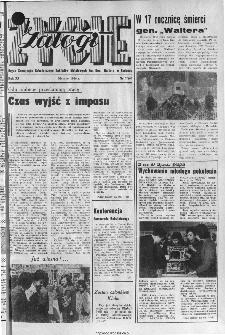 Życie Załogi : organ Samorządu Robotniczego Zakładów Metalowych im. Gen. Waltera w Radomiu, 1964, nr 2
