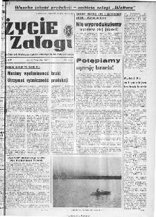 Życie Załogi : organ Samorządu Robotniczego Zakładów Metalowych im. Gen. Waltera w Radomiu, 1967, nr 7