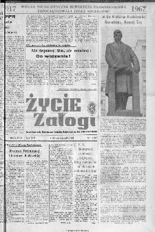 Życie Załogi : organ Samorządu Robotniczego Zakładów Metalowych im. Gen. Waltera w Radomiu, 1967, nr 15