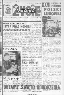 Życie Załogi : organ Samorządu Robotniczego Zakładów Metalowych im. Gen. Waltera w Radomiu, 1970, nr 13