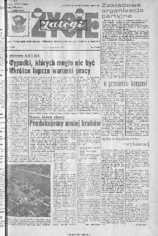 Życie Załogi : organ Samorządu Robotniczego Zakładów Metalowych im. Gen. Waltera w Radomiu, 1970, nr 17