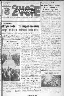 Życie Załogi : organ Samorządu Robotniczego Zakładów Metalowych im. Gen. Waltera w Radomiu, 1971, nr 12