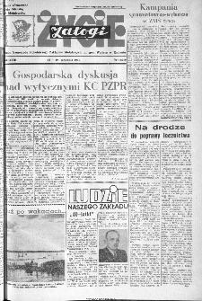 Życie Załogi : organ Samorządu Robotniczego Zakładów Metalowych im. Gen. Waltera w Radomiu, 1971, nr 18
