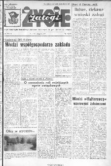Życie Załogi : organ Samorządu Robotniczego Zakładów Metalowych im. Gen. Waltera w Radomiu, 1971, nr 21