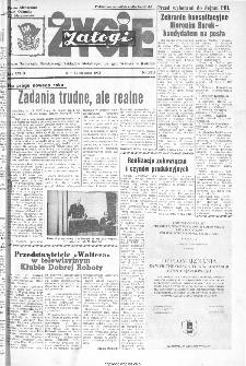 Życie Załogi : organ Samorządu Robotniczego Zakładów Metalowych im. Gen. Waltera w Radomiu, 1972, nr 2
