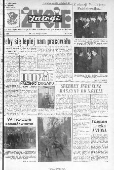 Życie Załogi : organ Samorządu Robotniczego Zakładów Metalowych im. Gen. Waltera w Radomiu, 1972, nr 22