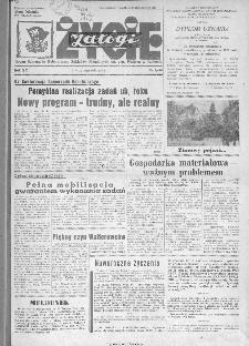 Życie Załogi : organ Samorządu Robotniczego Zakładów Metalowych im. Gen. Waltera w Radomiu, 1973, nr 1