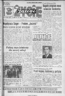 Życie Załogi : organ Samorządu Robotniczego Zakładów Metalowych im. Gen. Waltera w Radomiu, 1973, nr 12