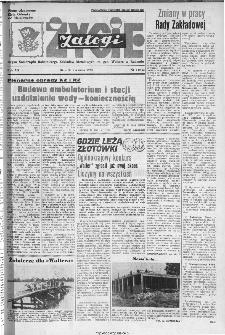 Życie Załogi : organ Samorządu Robotniczego Zakładów Metalowych im. Gen. Waltera w Radomiu, 1973, nr 14