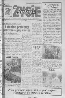 Życie Załogi : organ Samorządu Robotniczego Zakładów Metalowych im. Gen. Waltera w Radomiu, 1973, nr 21