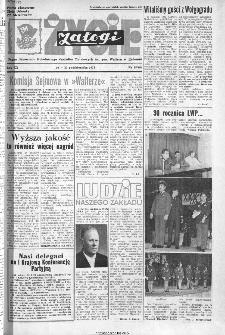 Życie Załogi : organ Samorządu Robotniczego Zakładów Metalowych im. Gen. Waltera w Radomiu, 1973, nr 25