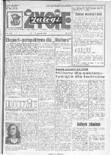 Życie Załogi : organ Samorządu Robotniczego Zakładów Metalowych im. Gen. Waltera w Radomiu, 1974, nr 3