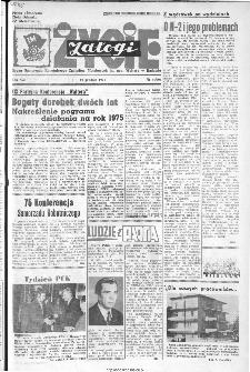 Życie Załogi : organ Samorządu Robotniczego Zakładów Metalowych im. Gen. Waltera w Radomiu, 1974, nr 34