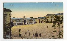 Kielce. Bazar.(5)