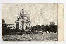 Kielce. Cerkiew prawosławna. (2)