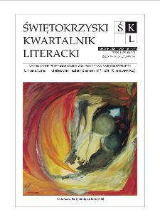 Świętokrzyski Kwartalnik Literacki, 2020, nr 3-4 (69-70)