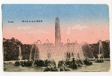 Wien. Hochstrahlbrunnen.