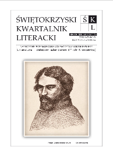 Świętokrzyski Kwartalnik Literacki, 2021
