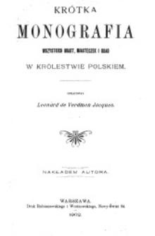 Krótka monografia wszystkich miast, miasteczek i osad w Królestwie Polskiem
