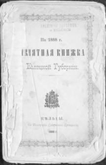 Pamjatnaja Knižka Keleckoj Gubernii na 1888 god